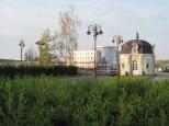 Коттеджный посёлок Коттеджный поселок