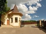 Коттеджный посёлок Дарьино 11