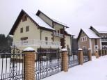 Коттеджный посёлок Дарьино 3